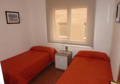 Apartamentos Ganduxer - Barcelona - Kamar Tidur