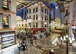Wyndham Istanbul Old City - Istanbul - Lobi