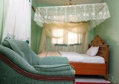 The Pebble Hotel Nairobi - Nairobi - Kamar Tidur