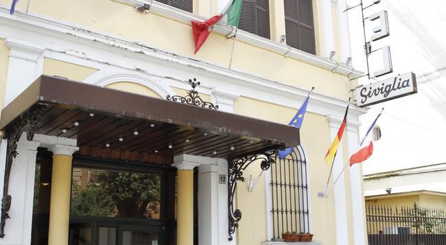 Hotel Siviglia - Rome - Building
