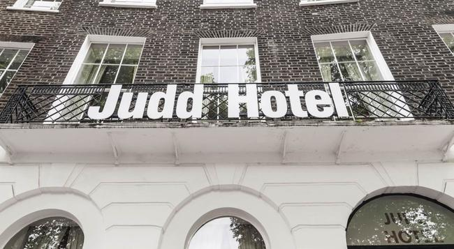 Judd Hotel - London - Building