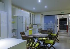 Concept Design Hostel & Suites - Foz do Iguaçu - Restoran