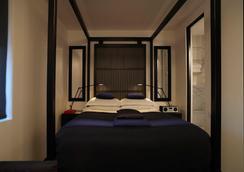 La Suite West-Hyde Park - London - Kamar Tidur
