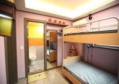 Soo Guesthouse - Seoul - Kamar Tidur