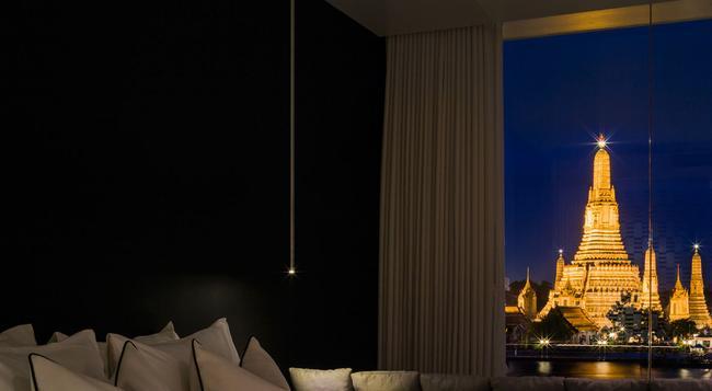 Sala Rattanakosin Bangkok - Bangkok - Bedroom