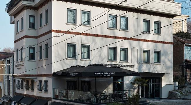 Boutique Saint Sophia - Istanbul - Building