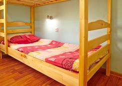 Happy Hostel - Minsk - Kamar Tidur