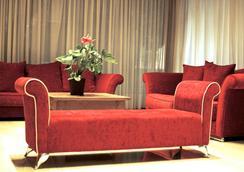 Ipanema Park - S'Arenal - Lounge
