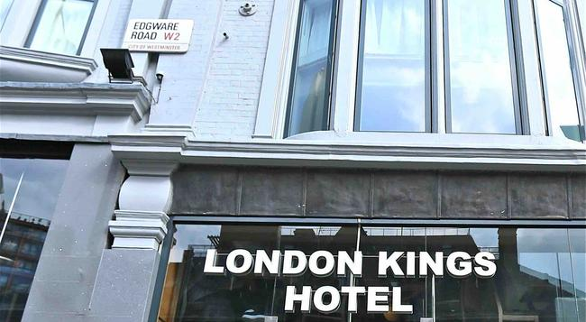 London King's Hotel - London - Building