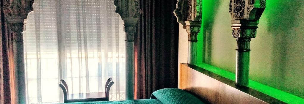 The Martin House - Granada - Bedroom