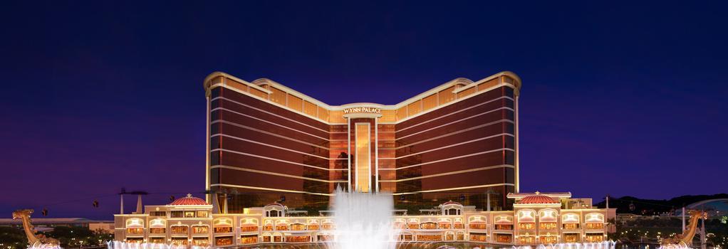 Wynn Palace - Macau - Building