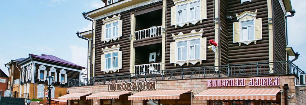 Kupechesky Dvor - Irkutsk - Building