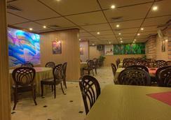 Hotel Days Inn - Karachi - Restoran