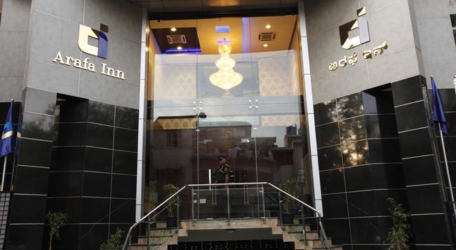 Arafa Inn - Bangalore - Building