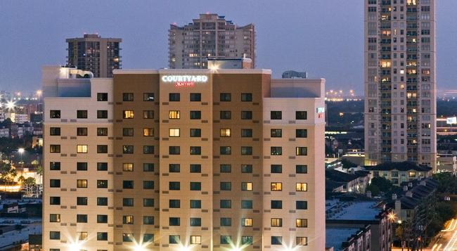 Courtyard by Marriott Houston by The Galleria - Houston - Building