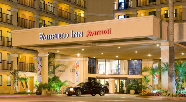 Fairfield Inn by Marriott Anaheim Resort - Anaheim - Building