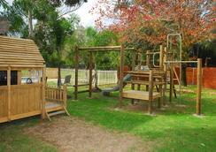 Wattle Grove Motel - Perth - Atraksi Wisata