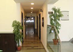 Shreyans Inn - New Delhi - Lobi