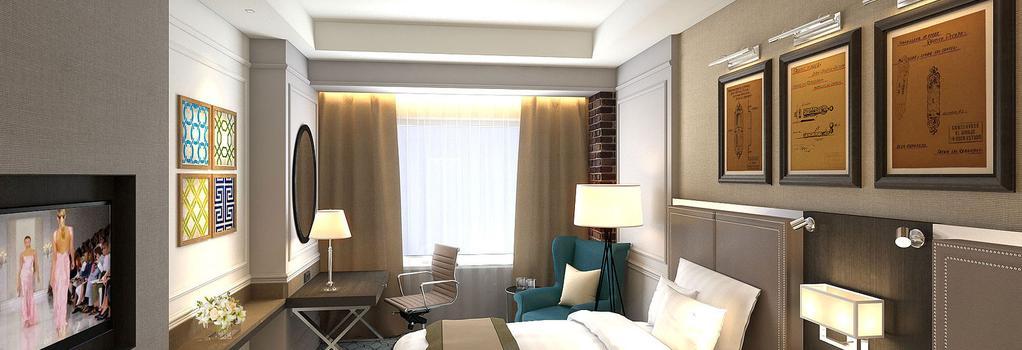 DoubleTree by Hilton Kazan City Center - Kazan - Bedroom