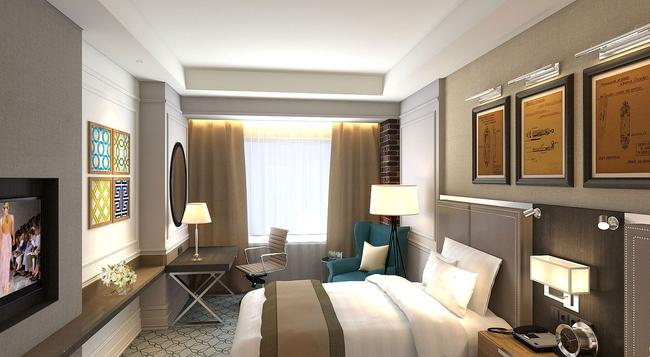 DoubleTree by Hilton Hotel Kazan City Center - Kazan - Bedroom