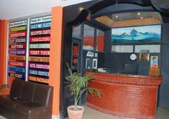Peak Point Hotel - Kathmandu - Resepsionis