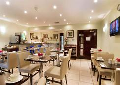 Shaftesbury Metropolis London Hyde Park - London - Restoran