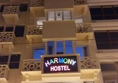 Istanbul Harmony Hostel - Istanbul - Pemandangan luar