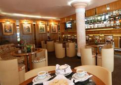 Hotel Atlantico Copacabana - Rio de Janeiro - Restoran