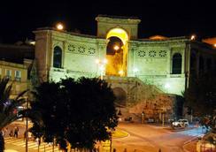 B&B St. Remy - Cagliari - Atraksi Wisata