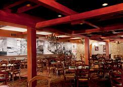 Silver Sevens Hotel & Casino - Las Vegas - Restoran