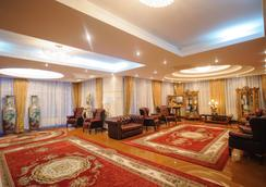 Club Royal Park - Kishinev - Lounge