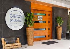 Hotel Finlandia - Quito - Restoran
