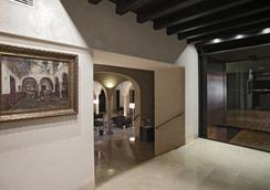 Hotel Posada del Lucero - Sevilla - Lobi
