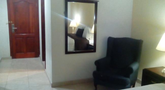 Le Monte Cristo Hotel & Suites - Port Au Prince - Bedroom