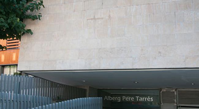 Barcelona Pere Tarrés Hostel - Barcelona - Building