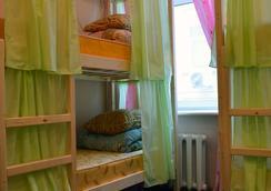 Hostels Rus - Petrovka - Moskwa - Kamar Tidur
