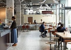 The Student Hotel Rotterdam - Rotterdam - Restoran
