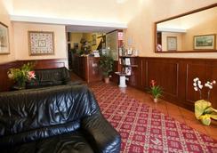 Hotel Emmaus - Roma - Lobi