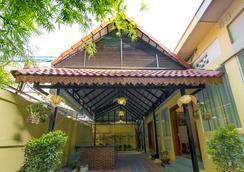 The 1959 Boutique Villa - Phnom Penh - Pemandangan luar