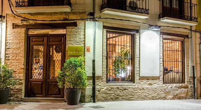 Casa de Federico - Granada - Building
