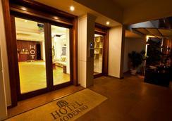 Hotel Moderno - Olbia - Lobi