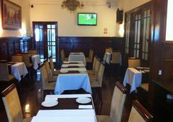 Virreynal Hotel - Lima - Restoran