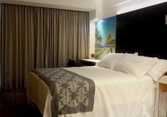 Arena Ipanema Hotel - Rio de Janeiro - Kamar Tidur