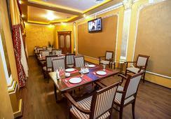 Praga Hotel - Krasnodar - Restoran