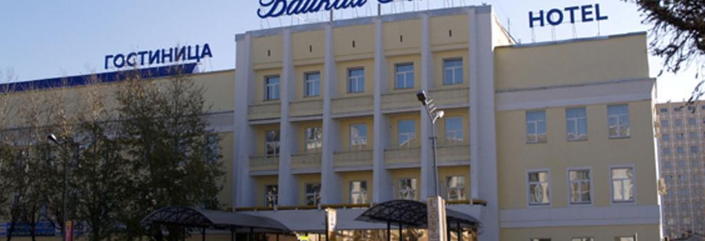 Baikal Plaza hotel - Ulan-Ude - Building