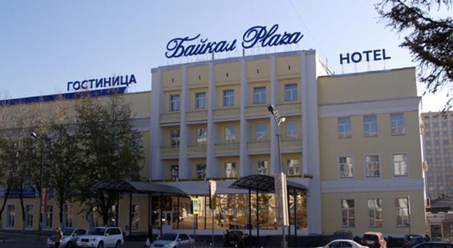 Baikal Plaza - Ulan-Ude - Building