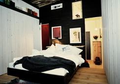 Michelberger Hotel - Berlin - Kamar Tidur