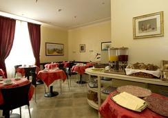 Hotel Esposizione Roma - Roma - Bar