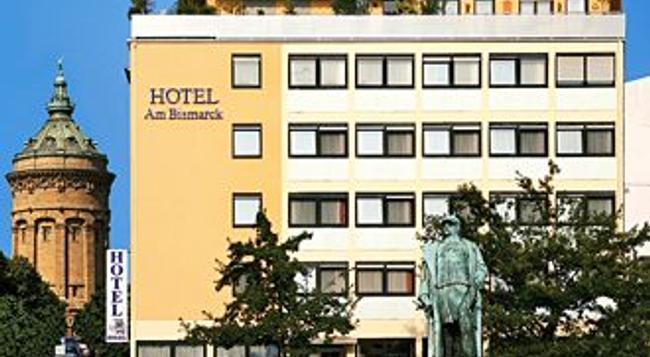 Hotel Am Bismarck - Mannheim - Building