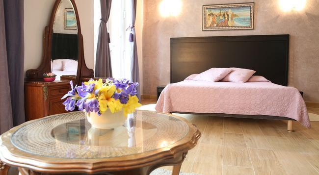 Hôtel Armenonville - Nice - Bedroom